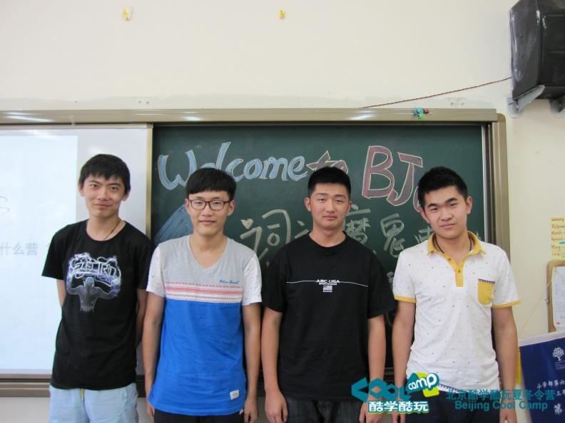 新东方夏令营闵中智,张奥博,李藤杨,郭文龙.jpg