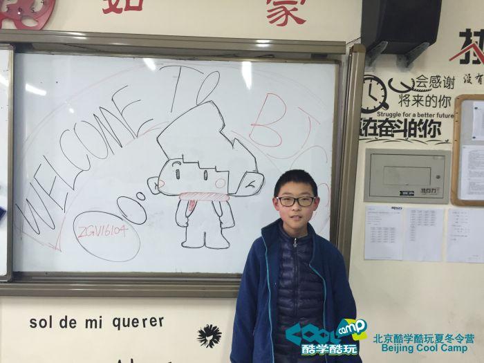 刘森山村小景笛子曲谱