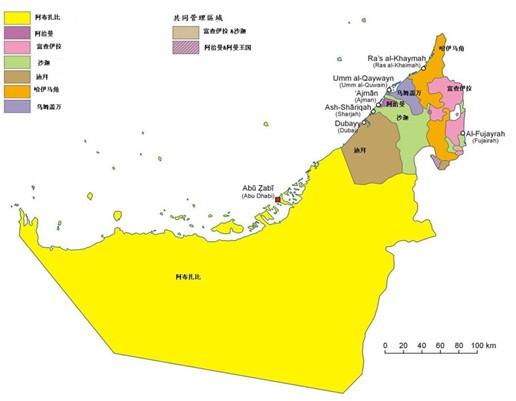 沙漠中的花朵,是一个以产油著称的中东沙漠国家,位于阿拉伯半岛东部,北濒波斯湾,海岸线长734公里。西北与卡塔尔为邻,西和南与沙特阿拉伯交界,东和东北与阿曼毗连。外籍人口占3/4,主要来自印度、巴基斯坦等国。阿拉伯语为官方语言,通用英语。居民大多信奉伊斯兰教,自1966年阿联酋发现石油以来,该国一跃成为世界最富裕的国家之一。    阿布扎比是阿拉伯联合酋长国的首都,也是阿拉伯联合酋长国面积最大的成员国阿布扎比国的首府和阿联酋第一大城市。白色的街道,圆顶的阿拉伯房子,还有街道上身着传统长袍与头巾,悠然漫步